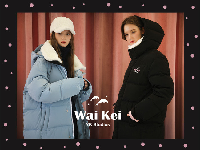 17-18 Winter Capsule Collection