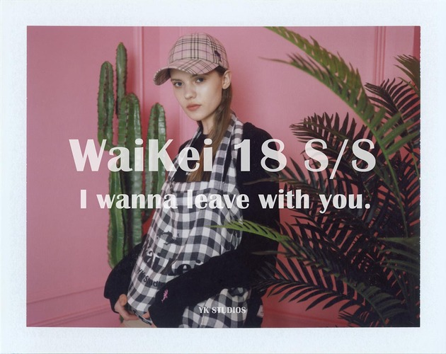 WaiKei 18 S/S COLLECTION